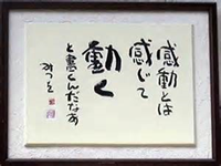 image_mitsuo